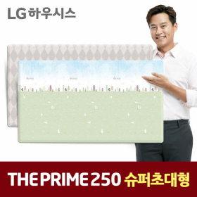 [LG하우시스&파크론] 코끼리별/리틀포니 프렌즈 외 놀이방매트 BEST 상품 모음전