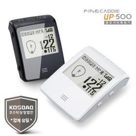 파인디지털 파인캐디 UP500 GPS 골프거리측정기