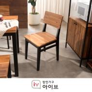 클로이블랙 원목 의자