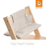 트립트랩 쿠션(TRIPPTRAPP CUSHION) - 그레이 룸(Grey Loom)