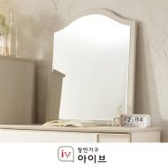 [장인가구]로즈화이트 거울