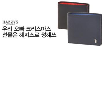 헤지스 남성 지갑 7종 중 택1