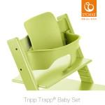 트립트랩 베이비세트(Baby Set) - 그린(Green)
