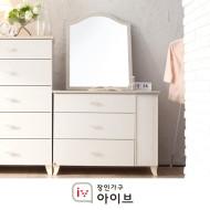 [장인가구]로즈화이트 3단서랍장(거울포함)