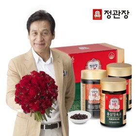 정관장 본사직영 BEST (아이패스/정옥고/홍삼정/파우치 외)