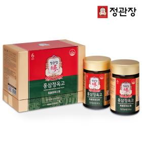 정관장 본사직영 BEST (화애락/정옥고/정플러스/파우치 외)
