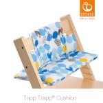 트립트랩 쿠션(Cushion) - 실루엣블루(Silhouette Blue)