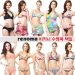 여성비치 비키니 수영복(2피스/3피스/썬드레스) 택일+폴리백