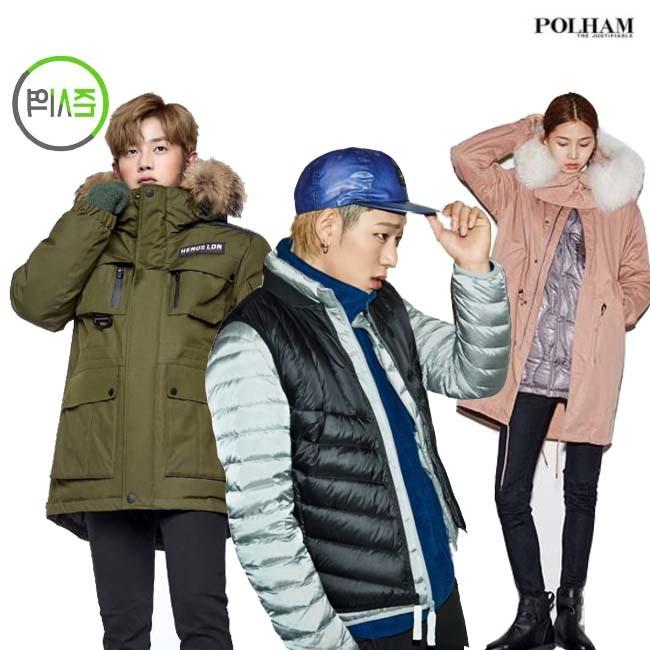 [폴햄/카이아크만外]현명한 소비자들을 위한 역시즌 아우터 대전!!