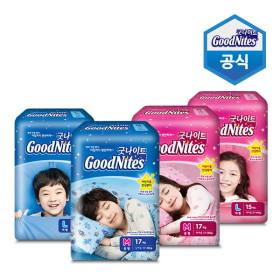 [하기스]NEW 보송보송(밴드&팬티) 2~5단계/굿나이트 어린이용 기저귀