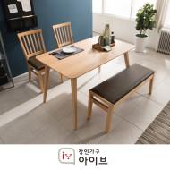 [장인가구 아이브]아넬리 내추럴 식탁세트(벤치의자포함)