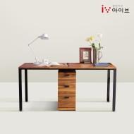 클로이 원목 1600 와이드 책상+서랍장(2인가능)