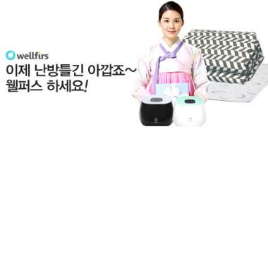 이보영의 선택★ 웰퍼스 온수매트 6종