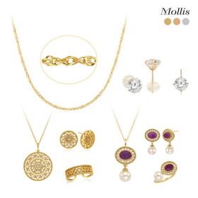 ★[MOLLIS] 18K 벨루체 입체 볼륨 목걸이 컬렉션