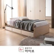 헤이유 수납형 침대(SS)+독립매트
