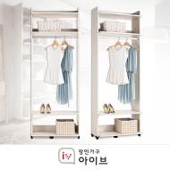 퍼즐 드레스룸 800 긴옷형(화이트 오크)