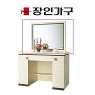 [장인가구]봄날애 거울