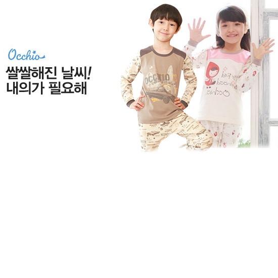 오끼오 드림 아동내의세트-남여 12종중 택1 [겨울용] / 아동내의 [무냐무냐 자매브랜드]