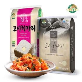 강화섬쌀 고시히카리 20kg/강화도 김경숙 순무김치