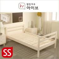 로우 원목 데이베드형 수퍼싱글 침대(워시화이트/네츄럴)_매트제외