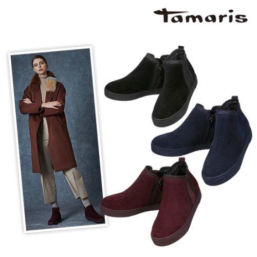 [Tamaris][Tamaris]타마리스 호주산 울라이닝 숏부츠